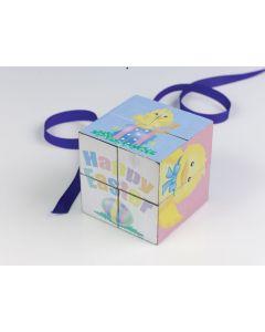 Easter Fun Cube
