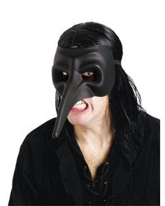 Matte Venetian Mask