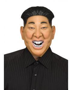 Political Pundit Kim Jong-Un Mask